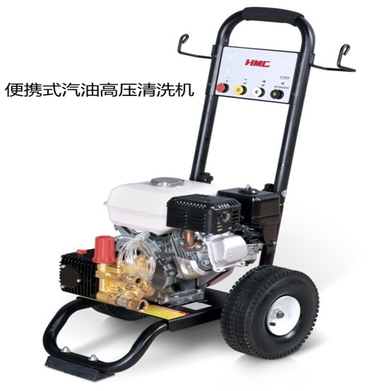 275Bar汽油驱动冷水高压清洗机