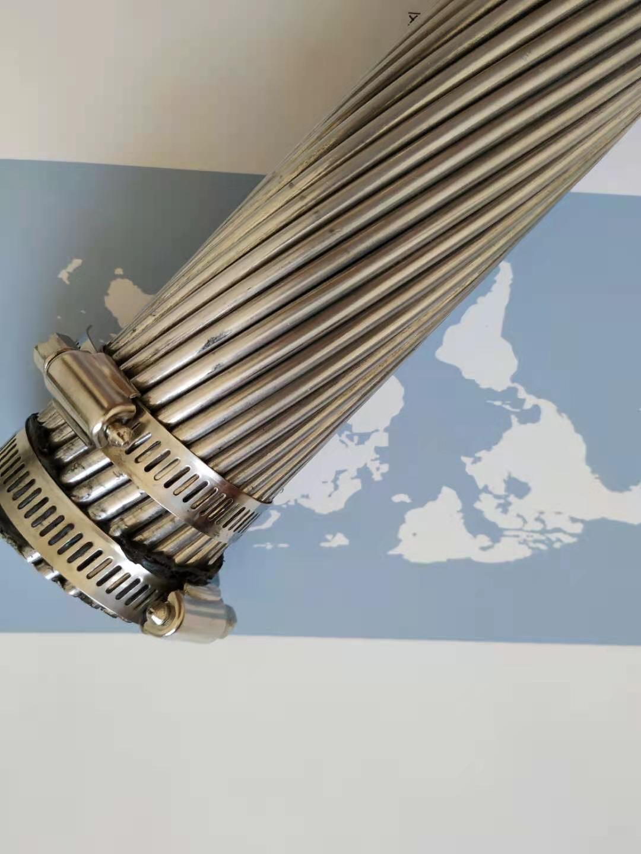 鋁包鋼芯鋁合金導線特導廠家JNRLH2/G3A-1120/90定制鋁包鋼芯鋁絞線