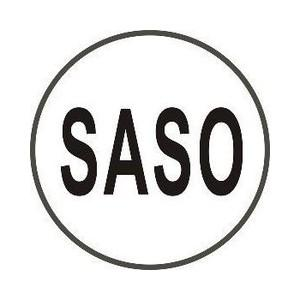 沙特SASO认证办理 权威办理SASO认证 办理SASO认证详情介绍