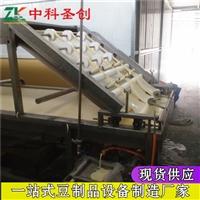 腐竹生产设备 河北不锈钢腐竹设备 厂家供应新型腐竹生产设备