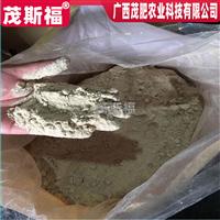 高效氨基酸原粉 氨基酸水溶肥 农业及水产养殖专用氨基酸原粉