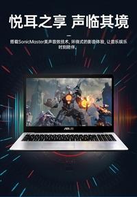 Asus/华硕笔记本电脑轻薄便携学生吃鸡游戏本i7独显办公华为2020