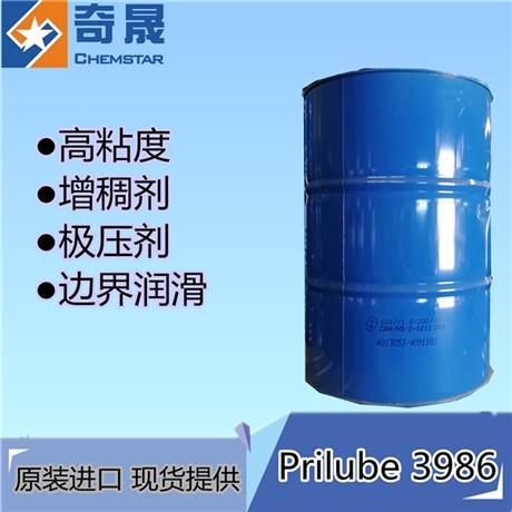 原装进口合成酯 现货禾大合成酯Priolube 3986