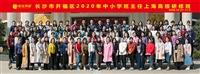 北京大合影拍攝 會議合影照 千人合影照相