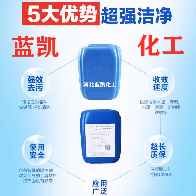 兴文铁路运输煤炭抑尘剂(蓝凯)抑尘剂性能