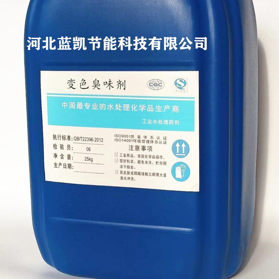 石阡煤堆抑尘剂,蓝凯牌抑尘剂喷洒装置
