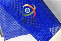 黑龙江供应品质保证PVC网格布  浸塑网格布