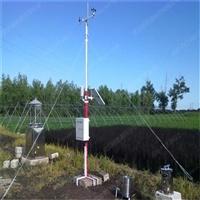 农田太阳辐射标准监测站 物联网自动气象监测站平台