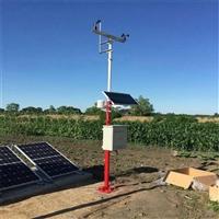 智能农田自动气象站 农林自动气象监测系统技术