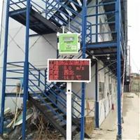 建筑工地扬尘噪声实时监测 拆迁工地扬尘在线监测系统