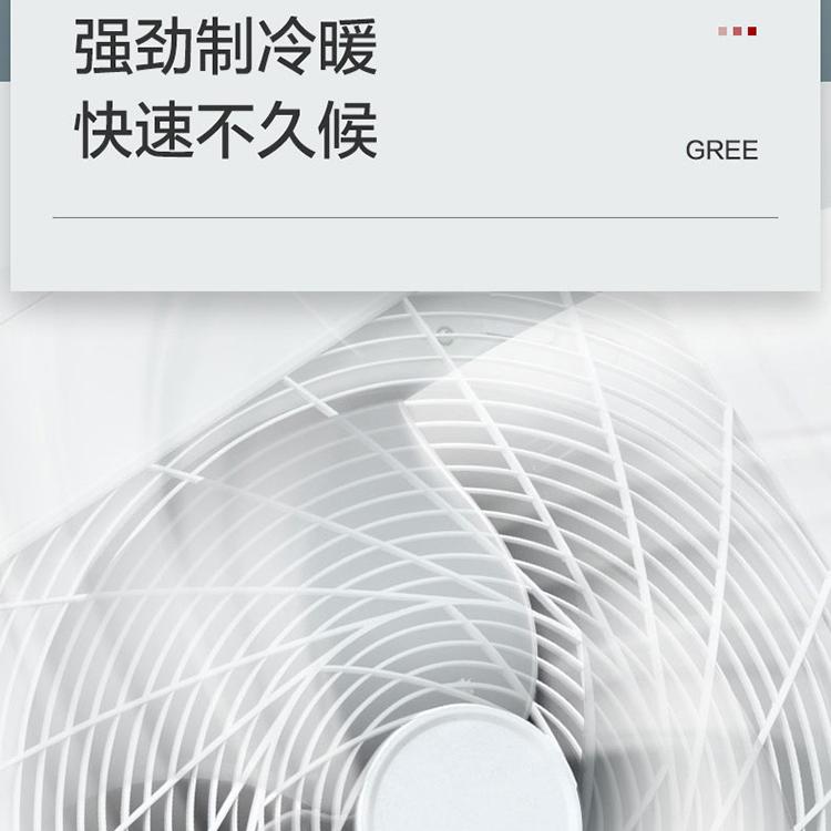 烟台格力家用中央空调 格力智睿系列一拖四GMV-H120WL/C1(图15)