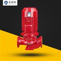 供应XBD11.0/5G-ML室外消火栓泵CCCF一对一认证资质齐全