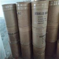 新疆回收副产氯化钠 苯丙乳液 上门估价