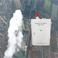 河北防爆型固定污染源VOC监测系统,厂界无组织VOC监测系统厂家直