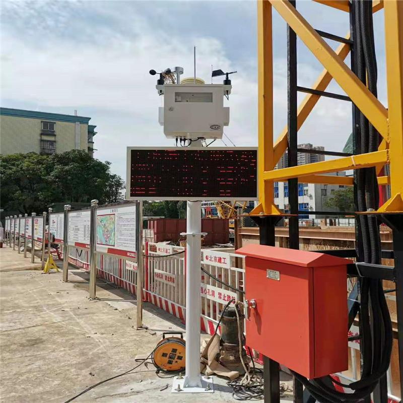 工地扬尘监测系统 工地扬尘噪声监测带CCEP环保认证