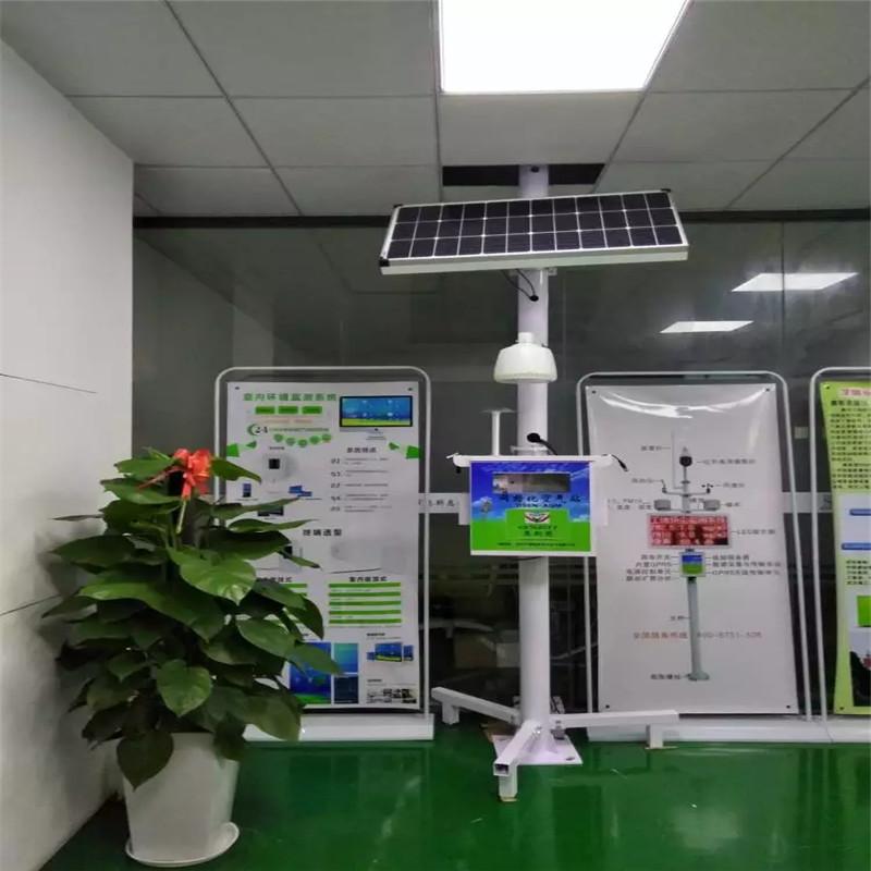 城市环境大气网格化空气质量监测