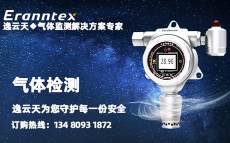 在线式氧气检测仪  MIC-500S-O2在线式氧气检测仪