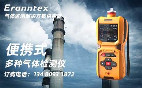 MS400便携式四合一气体检测仪   气体检测仪厂家