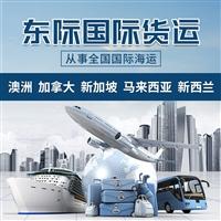 广州散货普货到加拿大海运拼箱双清公司