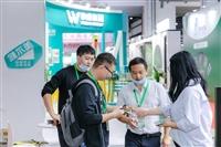 2021第五届中国上海国际竹纤维制品展网