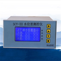 徐州海河 SW-II水位仪 水位差仪
