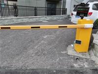 青岛安装道闸机 小区挡车杆 价格低质量好
