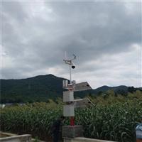 南京智能农业环境自动气象监测站