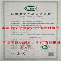 深圳扬尘监测设备带环保认证产品