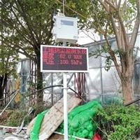 温州工地扬尘噪声监控 工地扬尘监测解决方案