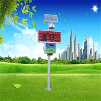 太阳能供电微型空气监测站厂家