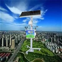 深圳微型空气监测数据,四气两尘网格化监测系统销售