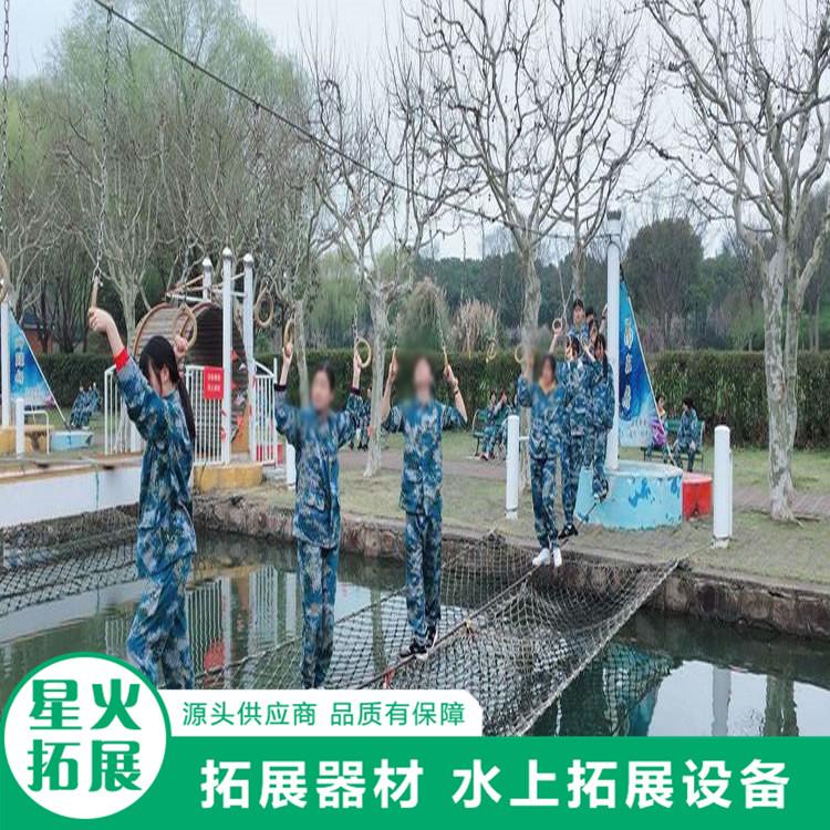 摇摆秋千气垫 水上运动器材 新型水上拓展设施