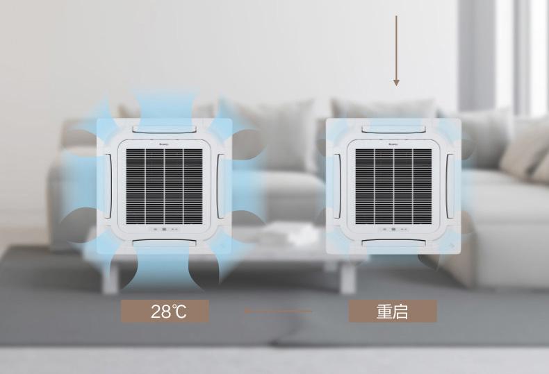 烟台格力空调 五匹天井机KFR-120TW/(12550S)NhCa-3(图9)