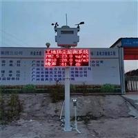 南京市工地扬尘噪声监测系统