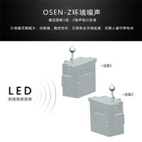 车间噪声监测系统\小区噪声环境在线检测仪