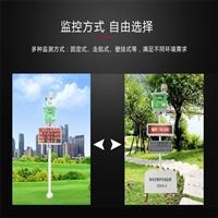 装修噪声环境污染监测\自动噪声环境检测仪作用