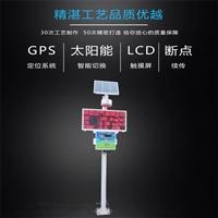 四川微型空气质量监测站价格