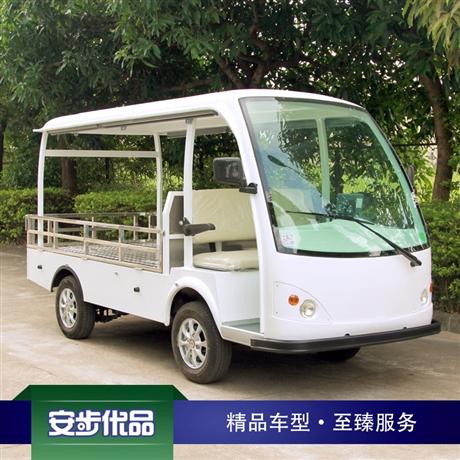 全顶款载重900公斤电动平板载货车 场内电动转运车 电动搬运车