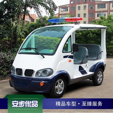 四座电动巡逻车 两排座电动巡逻车 广州城管综合执法电动车