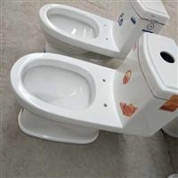 平顶山马桶厂家 宝宝坐便器 蹲便器排水管预留尺寸 陶瓷马桶