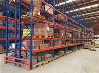 横梁式货架  无锡货架源头厂家  无锡皓盛专注仓储产品设计 生产