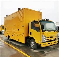 电力公司应急电源车 大型备用电源车 厂家直销