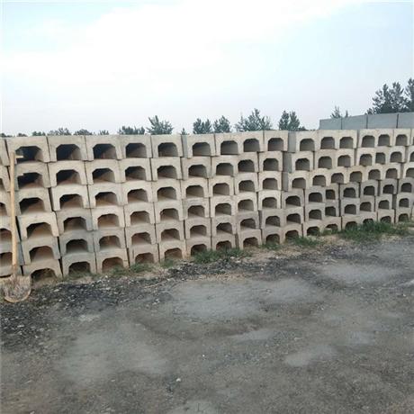 水泥排水渠 U型排水槽 承载能力强 欢迎定制