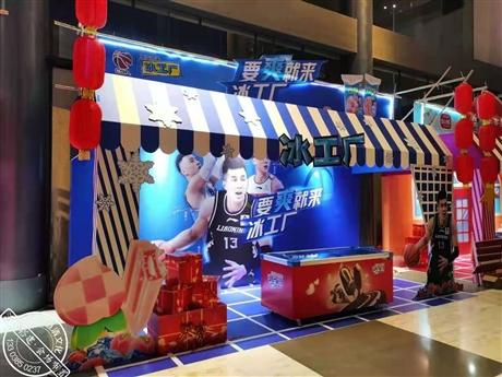 郑州会议会展、庆典活动、场地布置、音响灯光、舞台LED屏