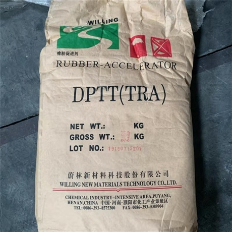 回收合成橡胶型胶粘剂 过期合成橡胶型胶粘剂回收 处理合成橡胶型胶粘剂价格高
