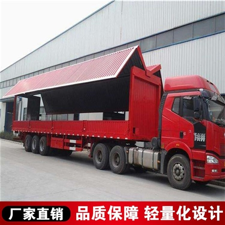 14米翼展开启厢式半挂车13.75米飞翼厢式半挂车定做厂家