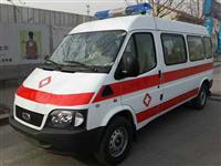湛江私人救护车出租直接致电价格低