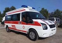 儋州跨省120救护车转院急救出租
