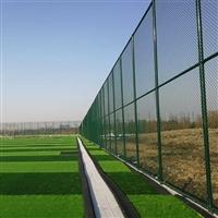 保定室外体育场围网 钢筋焊接铁丝网 旺丰球场围网生产厂家