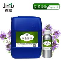 百里香油 百里香精油 厂家供应百里香油 thyme oil